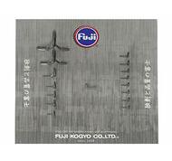 Fuji feeder rod guide set