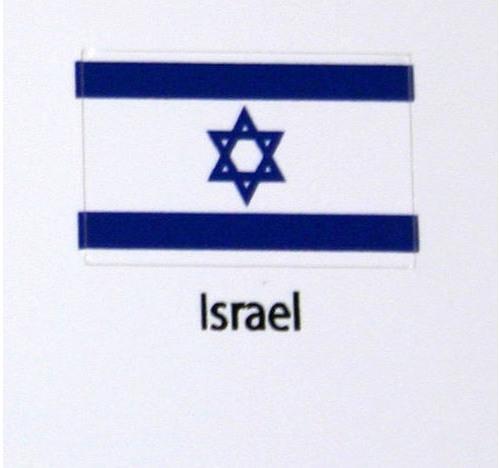 Israel Flag decal 3 pack