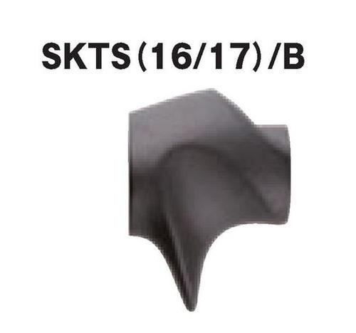 Fuji SKTS 17 Trigger Hood